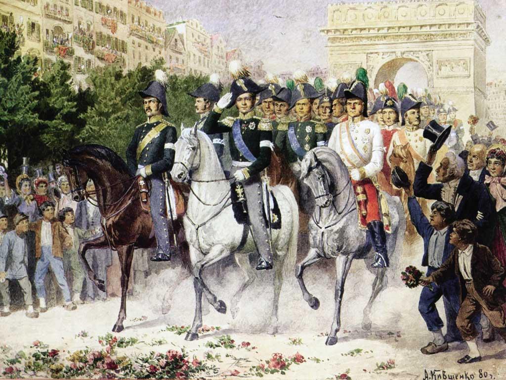 Русские идут: 31 марта 1814 года войска Александра I вступили в Париж