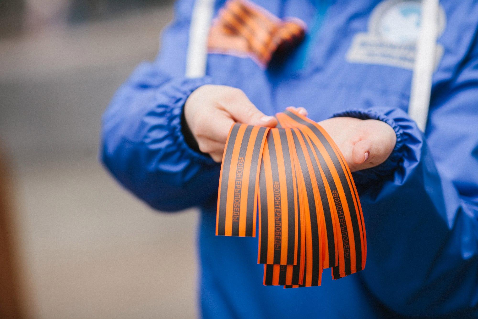Около 3 млн Георгиевских ленточек раздадут в российских городах