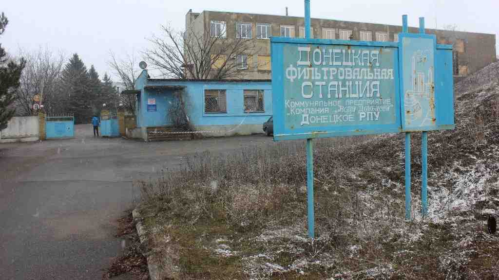 Украинские силовики обстреляли Донецкую фильтровальную станцию