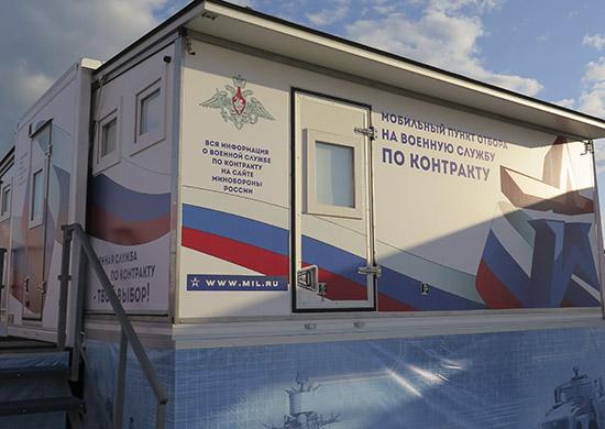 Мобильный пункт отбора контрактников появится в Хабаровске