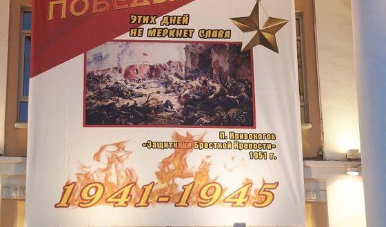 Безграмотные баннеры ко Дню Победы возмутили курганцев
