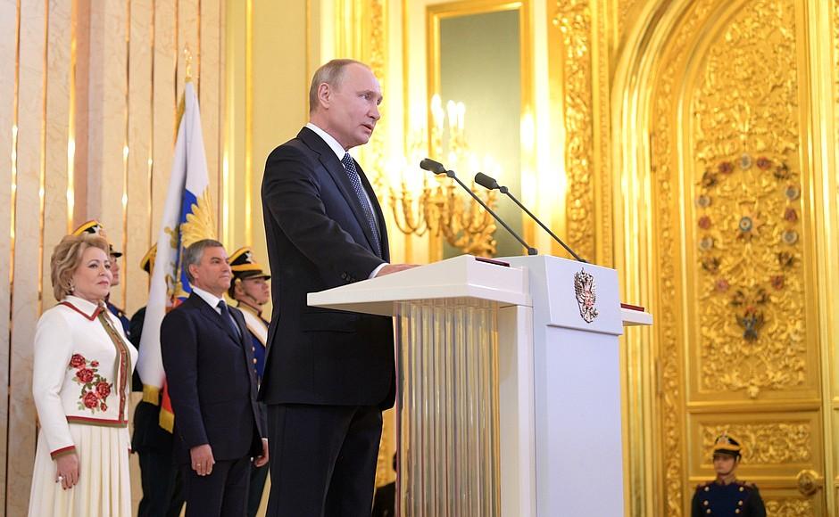Безопасность России надежно обеспечена