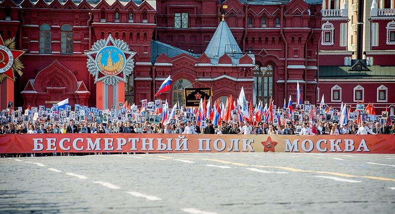 Россияне считают День Победы главным событием