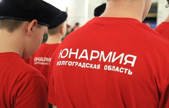 На Мамаевом кургане ряды «Юнармии» пополнили более 250 школьников