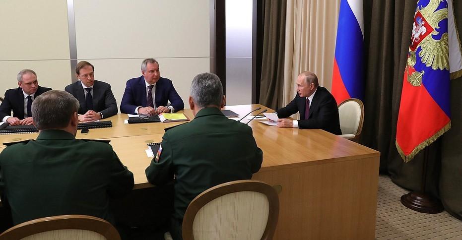 Путин призвал рационально использовать средства Минобороны