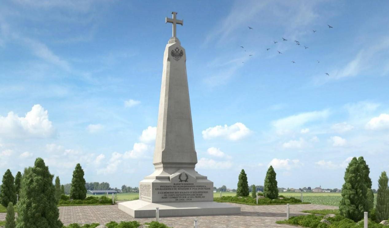 Во Франции открыли памятник русским воинам Первой мировой