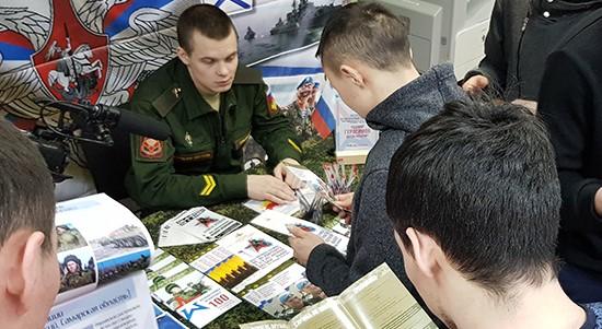 Военная служба по контракту в ВС РФ – твой выбор!