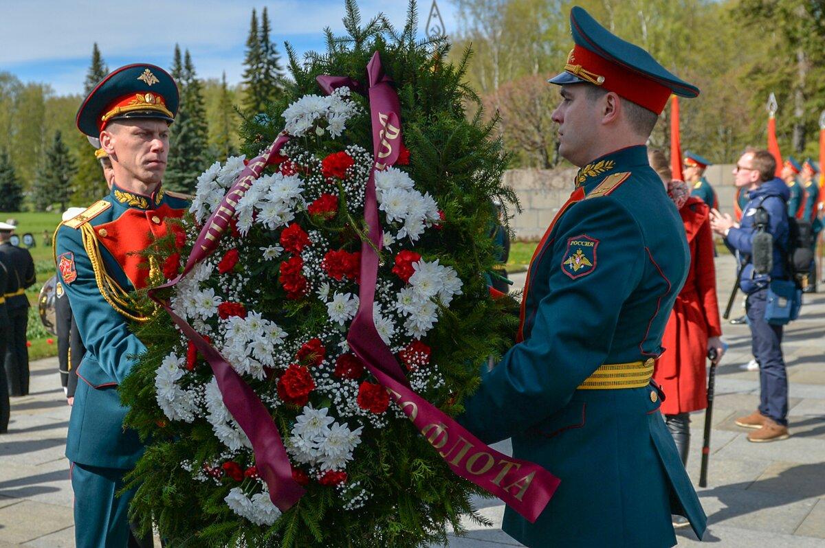 В Санкт-Петербурге прошла траурная церемония, посвященная 74-ой годовщине Победы в Великой Отечественной войне