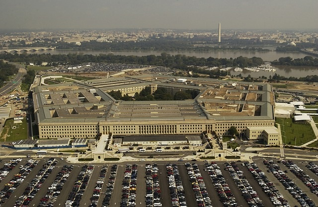 Секретный план Пентагона