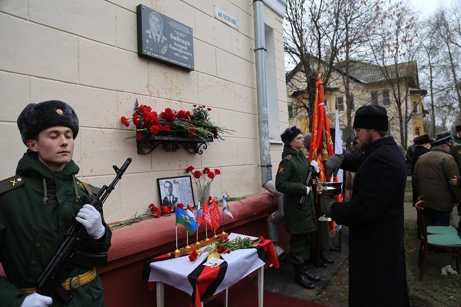 Торжественное открытие мемориальной доски в Коломне