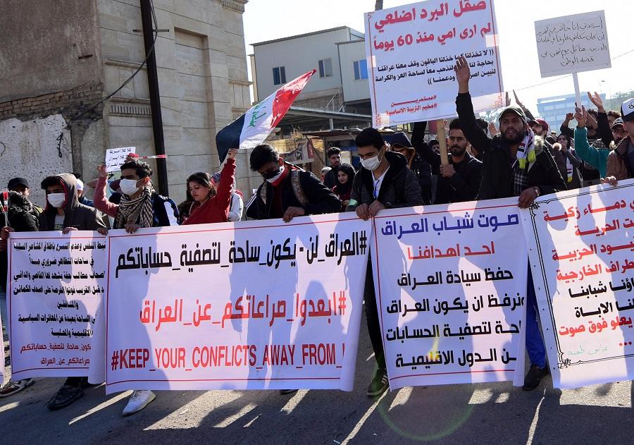 Станет ли Ирак новым «узлом» ближневосточного конфликта?