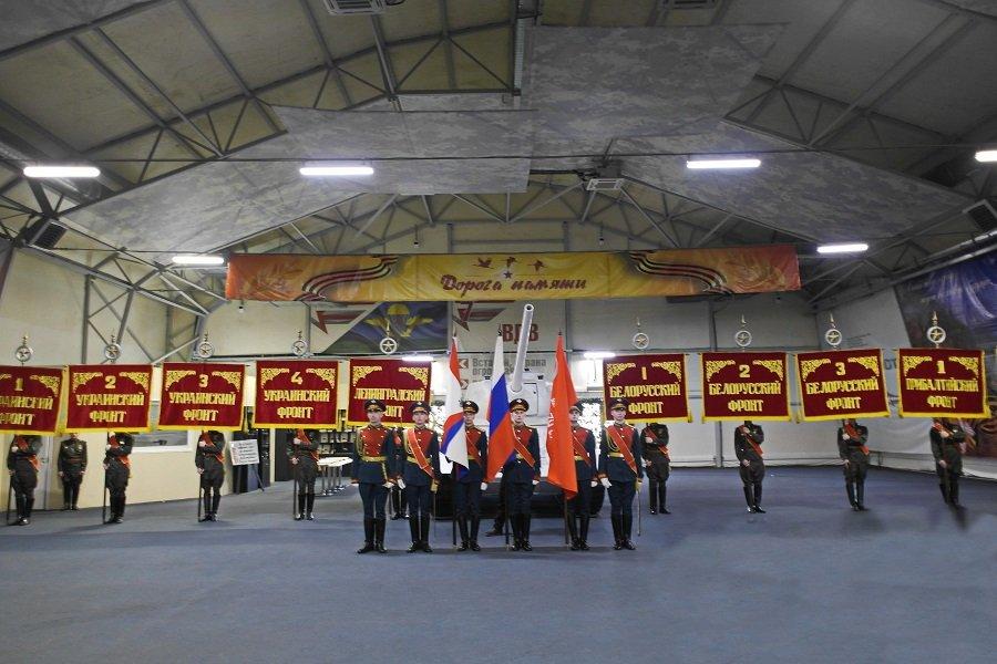 26 марта в парке «Патриот» прошла церемония закладки земли
