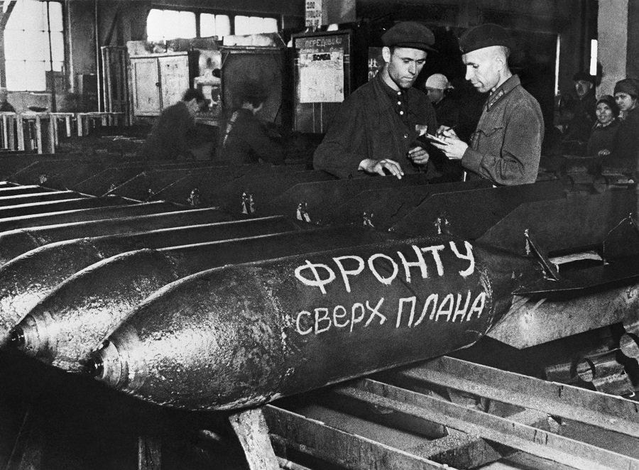 Накануне Великой Отечественной войны