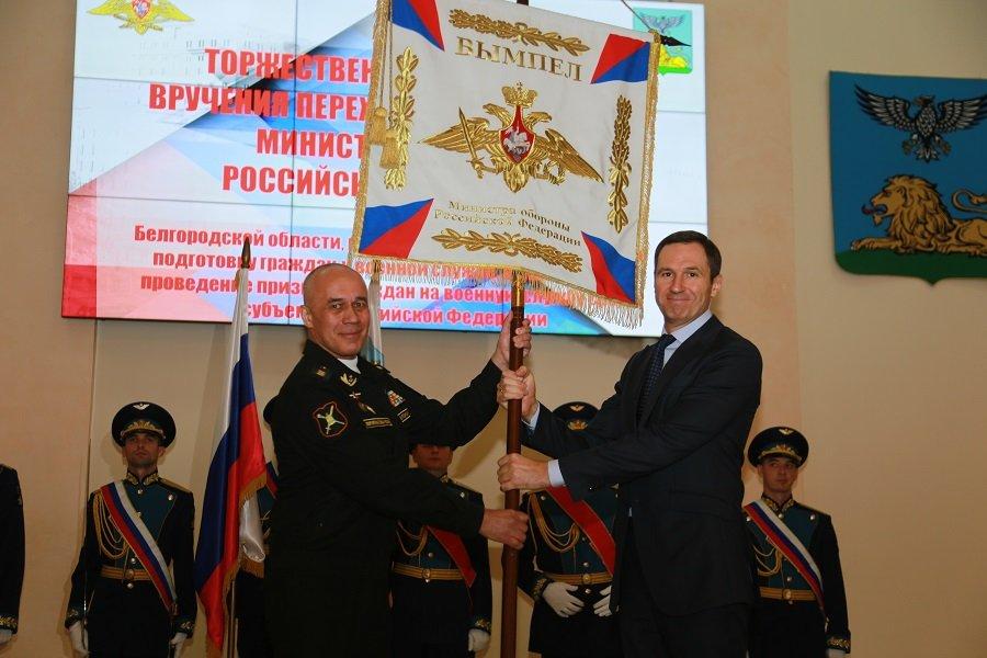 Белгородчина – лучший регион страны по призыву и патриотическому воспитанию