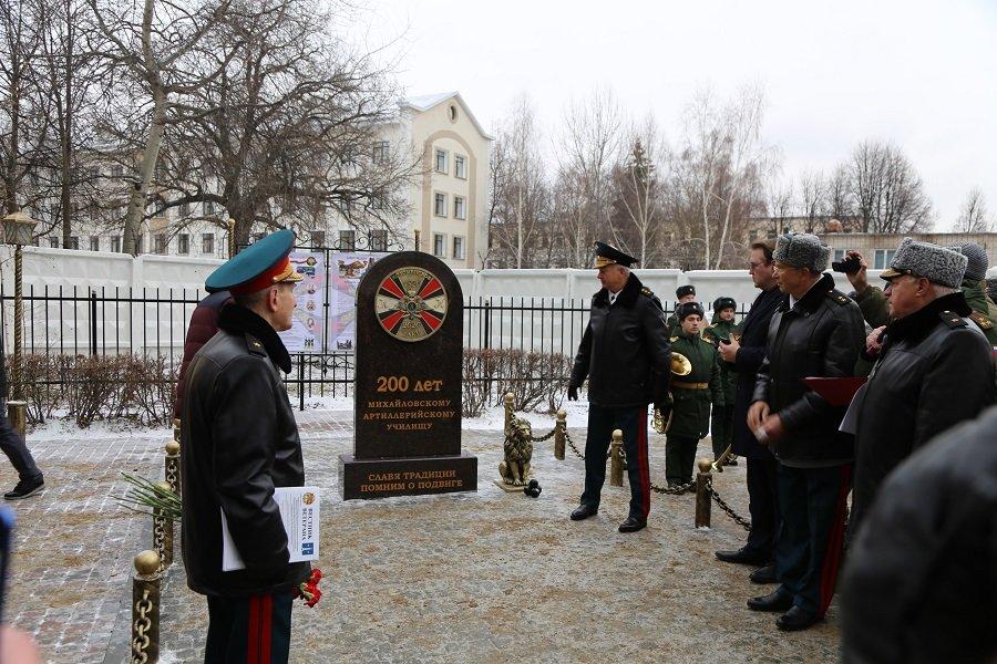 Двухсотлетие образования первого артиллерийского училища отметили в Коломне